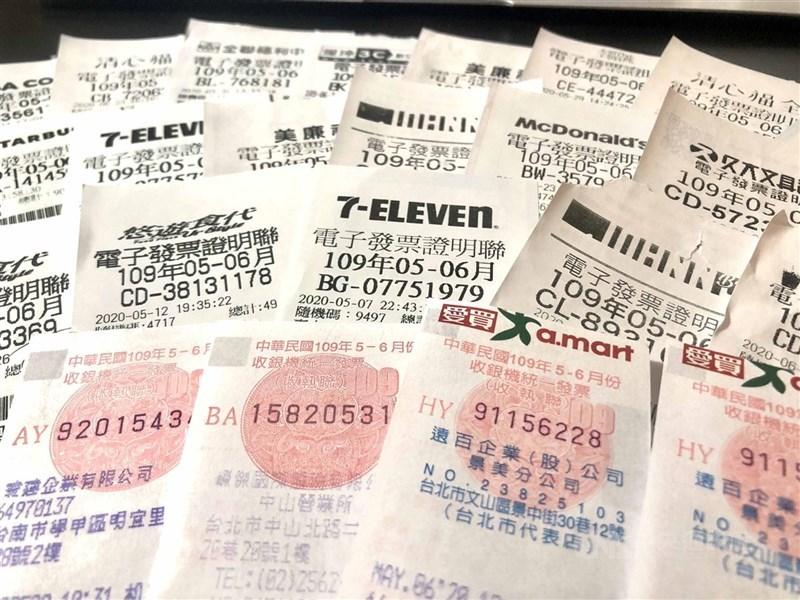 國稅局防堵詐、冒領發票獎金事件,近年採大數據偵辦,近2年半已追回逾1300萬元獎金。(中央社檔案照片)