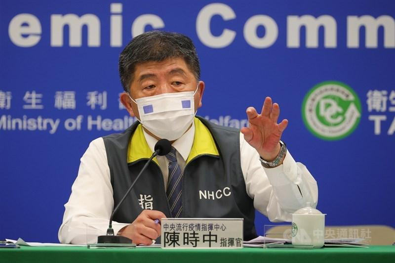 指揮中心指揮官陳時中(圖)21日表示,近日有一名從台灣出境、入境澳門被檢驗陽性個案,證實感染Delta變種病毒。(中央社檔案照片)