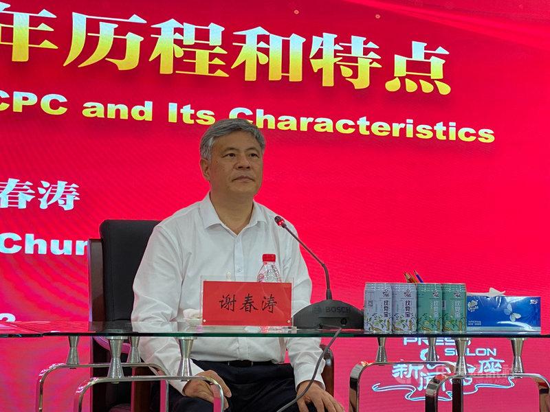 中共中央黨校副校長謝春濤(圖)22日表示,兩岸統一現階段難有具體時間表,但實現中華民族偉大的中國夢,「肯定包含國家統一相關內容」。中央社記者繆宗翰北京攝  110年6月22日