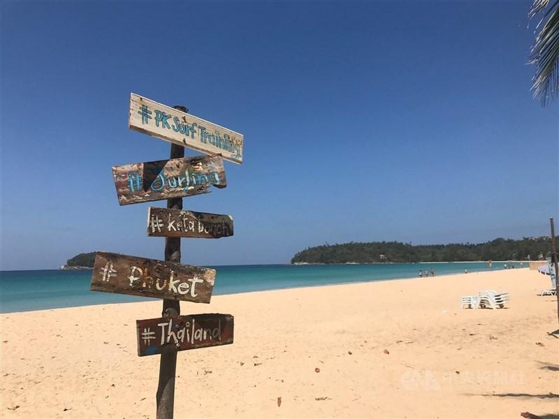 泰國內閣22日通過普吉沙盒計畫,7月1日起有條件開放普吉島國際觀光。台灣遊客完整接種疫苗滿14天可入境普吉島免隔離。(中央社檔案照片)