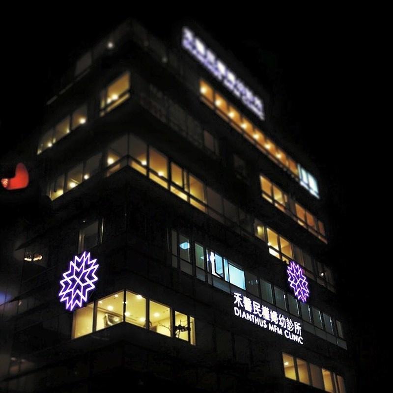 台北市副市長黃珊珊22日表示,禾馨醫療旗下4診所施打部分疫苗給非屬一到三類人員、非醫事人員,共開罰新台幣230萬元。(圖取自instagram.com/dianthusmfmclinic)