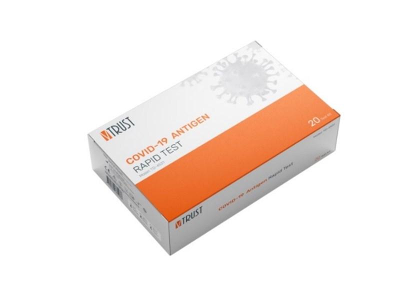 食藥署17日宣布泰博科技公司旗下的「福爾威創家用新型冠狀病毒抗原快速檢驗套組」,正式通過專案製造核准,這也是首款由台灣業者自行研發的居家快篩試劑。(圖取自泰博科技公司網頁taidoc.com/tw)
