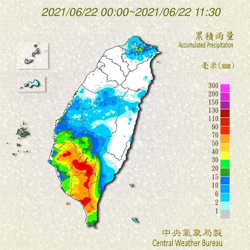 中央氣象局表示,21日起至22日上午10時,降雨以屏東389毫米最多,主要雨區跨屏南投彰等地。(圖取自氣象局網頁cwb.gov.tw)