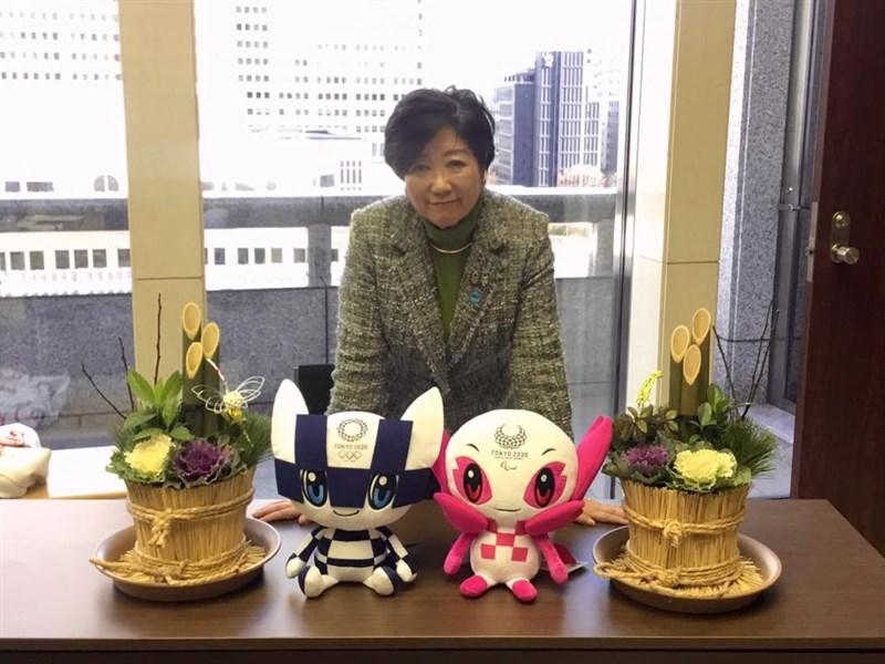 東京奧運籌備工作正如火如荼進行中,不過東京都知事小池百合子因過度疲勞,目前正在靜養。(圖取自facebook.com/yuriko.koike.96)