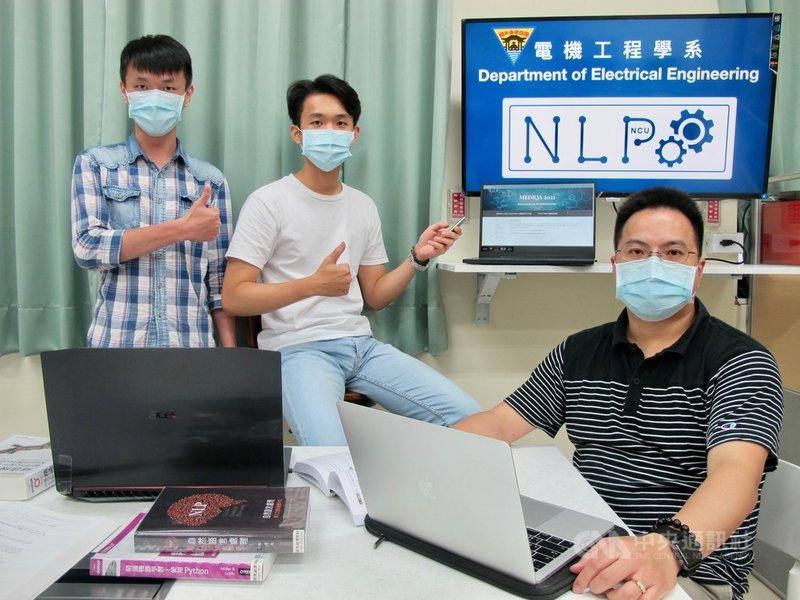 中央大學電機系研究生陳柏翰(中)與曾昱翔(左),在助理教授李龍豪(右)指導下,以人工智慧(AI)文本摘要生成技術獲MEDIQA 2021國際競賽「醫療問題摘要QS組」全球第3名。(中大提供)中央社記者許秩維傳真 110年6月23日