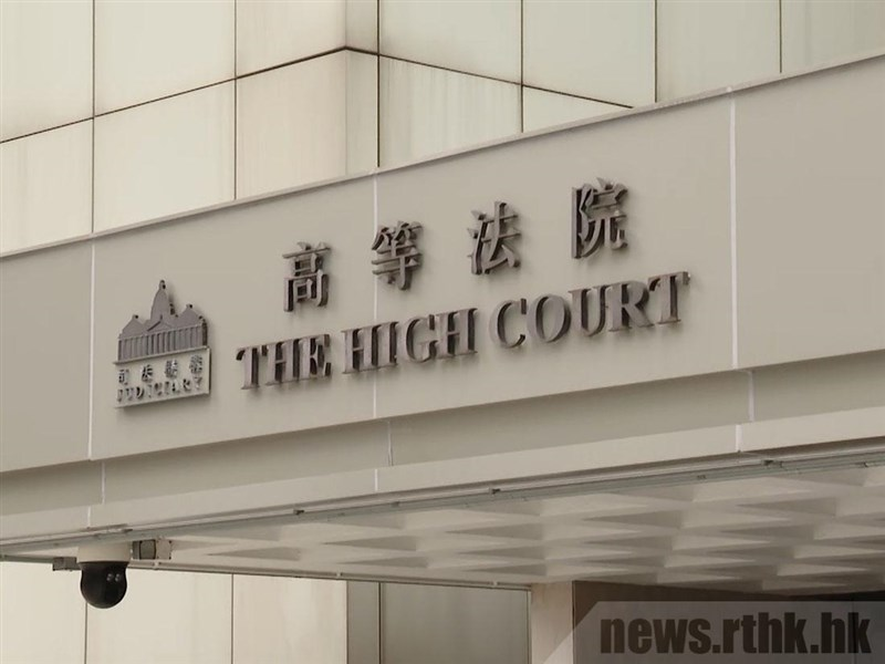 香港高等法院27日裁定首宗國安法案被告唐英傑煽動他人分裂國家罪及恐怖活動罪成,唐英傑29日透過代表律師求情。(圖取自香港電台網頁news.rthk.hk)