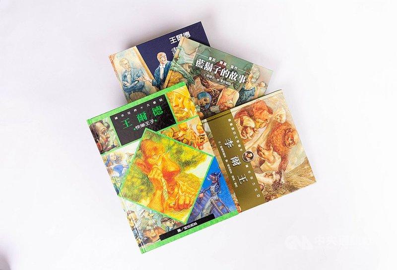 有多位立陶宛插畫家的繪本在台發行,其中插畫家愛格妮絲的作品「藍鬍子的故事」,曾獲得台灣的金鼎獎肯定。(格林文化提供)中央社記者邱祖胤傳真 110年6月23日
