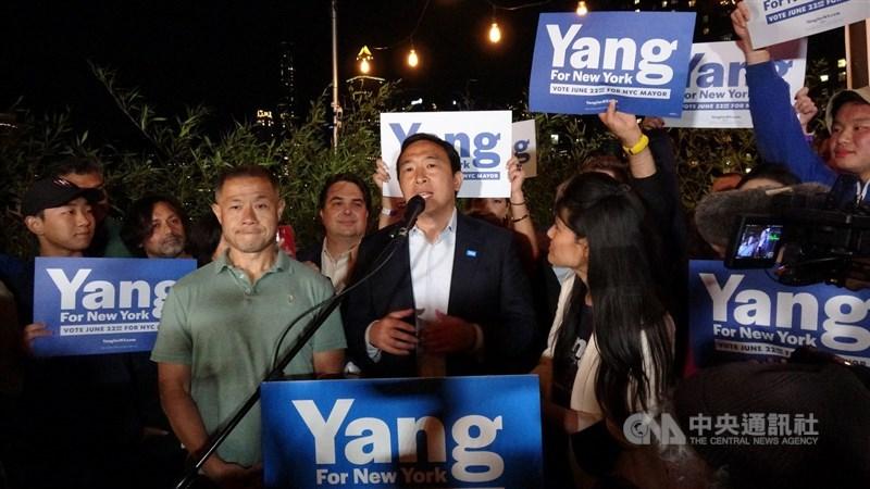 紐約市長初選當地時間22日投票,台裔參選人楊安澤(發言者)在民主黨眾多選將中票數暫居第4,大幅落後領先群的他承認敗選。中央社記者尹俊傑紐約攝 110年6月23日