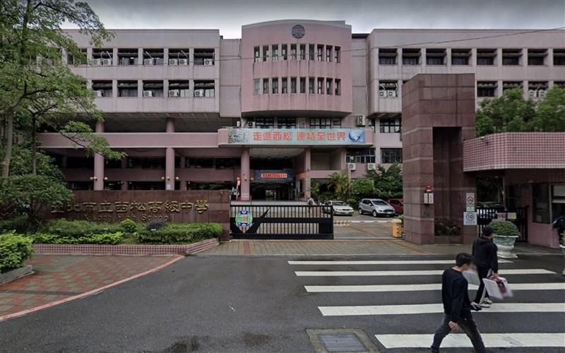 台北市西松高中為全台首間公立國際文憑學校,教育局表示,西松高中首屆25人特招甄選考試23日起開始報名,報名資格為會考英文成績A++與數學A+。(圖取自Google地圖網頁google.com/maps)