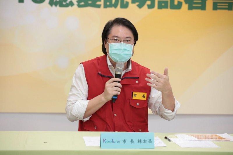 台北農產運銷公司發生武漢肺炎群聚事件,基隆市長林右昌24日表示,台北市沒有及時掌握感染源,很可惜;他沒有情緒,只是把防疫該做的事講清楚、說明白。(基隆市政府提供)中央社記者沈如峰基隆傳真 110年6月24日