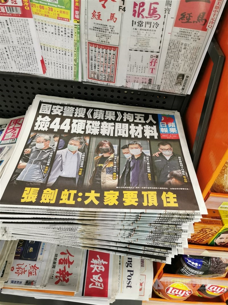香港蘋果日報24日停刊,美國兩黨議員齊聲譴責北京扼殺新聞、言論自由。圖為18日香港蘋果日報5名高層被警方拘捕後仍如常出版。(中央社檔案照片)