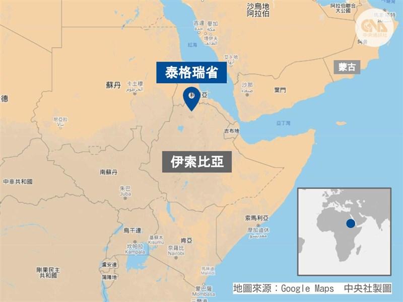 衣索比亞北部泰格瑞省一處繁忙的市場22日傳遭遇空襲。(中央社製圖)