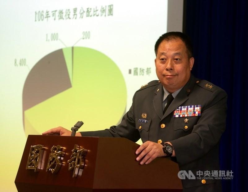 國防部24日發布參謀本部副參謀總長兼執行官徐衍璞上將調任陸軍司令。(中央社檔案照片)
