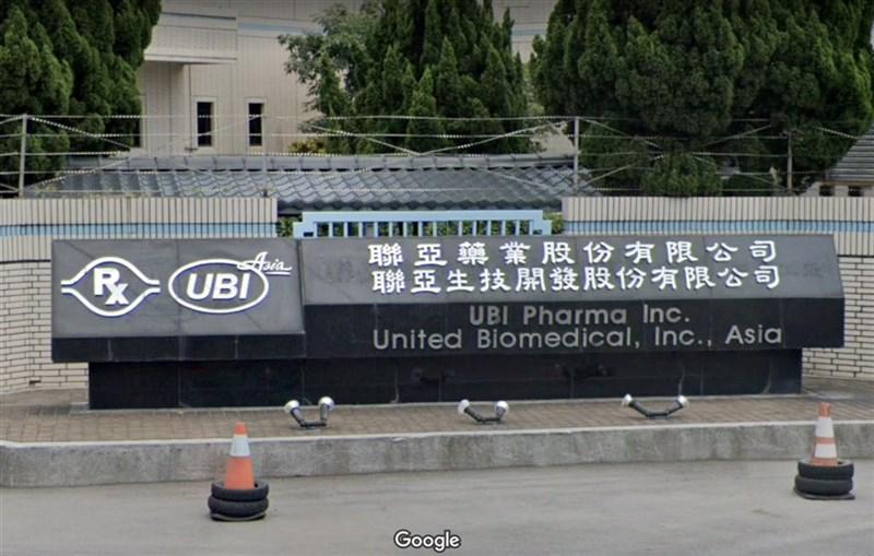 聯亞生技COVID-19疫苗(UB-612)30日正式送件食藥署,申請EUA。(圖取自Google地圖網頁www.google.com/maps)