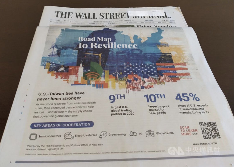 駐紐約辦事處當地時間25日在華爾街日報刊登廣告,強調台灣是美國的絕佳供應鏈夥伴,雙方持續深化夥伴關係將有助重建並確保推動全球經濟的強韌供應鏈。(駐紐約辦事處提供)中央社記者尹俊傑紐約傳真  110年6月28日