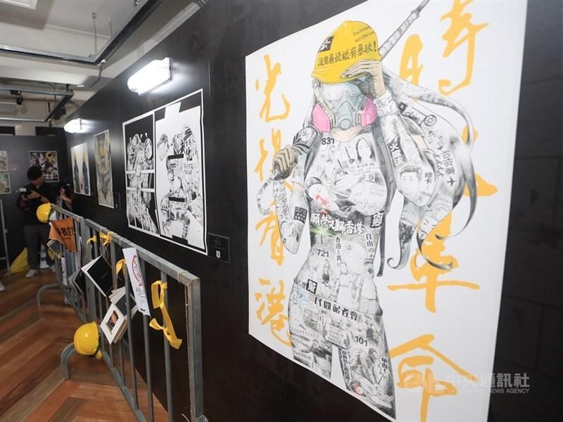 香港民主人士鄭文傑30日呼籲台灣讓援港機制更順暢,協助更多港人對台灣的發展有更多貢獻。圖為台灣漫畫基地「反抗的畫筆-香港反送中運動週年圖像展」。(中央社檔案照片)