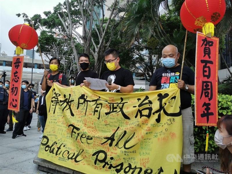 港府1日在灣仔會展慶祝主權轉移24週年,場外只有幾名示威者(圖),而下午也沒有大規模遊行,這是當局18年來首次在沒有示威壓力下順利舉辦慶祝儀式。中央社記者張謙香港攝 110年7月1日