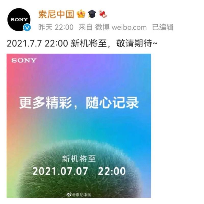 索尼(Sony)6月30日在中國宣布,7月7日晚上10時將發表新款手機,遭中國網友群起怒轟選在「七七事變」紀念日是刻意挑釁中國。索尼中國1日已刪文並道歉。(取自微博)