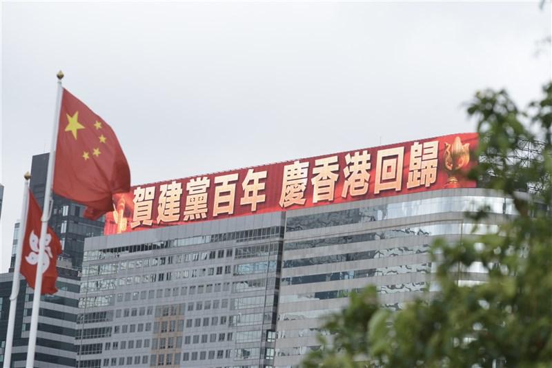 北歐四大報在中共慶祝建黨百年的7月1日聯合發表社論,批評中共打擊香港獨立媒體,同時也承諾將加強報導香港情勢。圖為香港灣仔、中環大樓螢幕慶祝中共黨慶與香港回歸24年。(中新社)