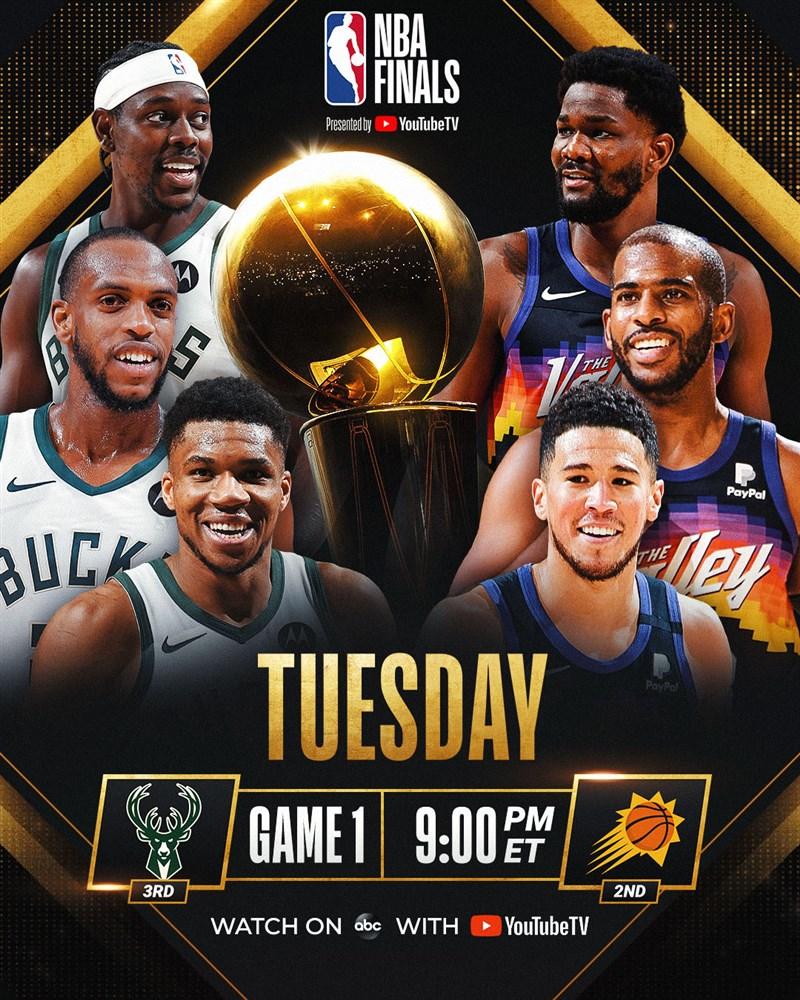 本季NBA總冠軍戰將上演太陽與公鹿爭奪,公鹿已47年未奪冠,太陽更是在等隊史首冠。(圖取自twitter.com/NBA)