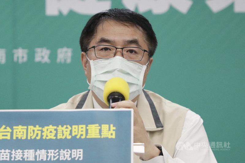 台南市長黃偉哲(圖)5日下午在防疫記者會中表示,台南市整體疫苗覆蓋率約10%,希望民眾不要挑疫苗,輪到的時候就趕快去接種,將覆蓋率提高。(台南市政府提供)中央社記者楊思瑞台南傳真 110年7月5日
