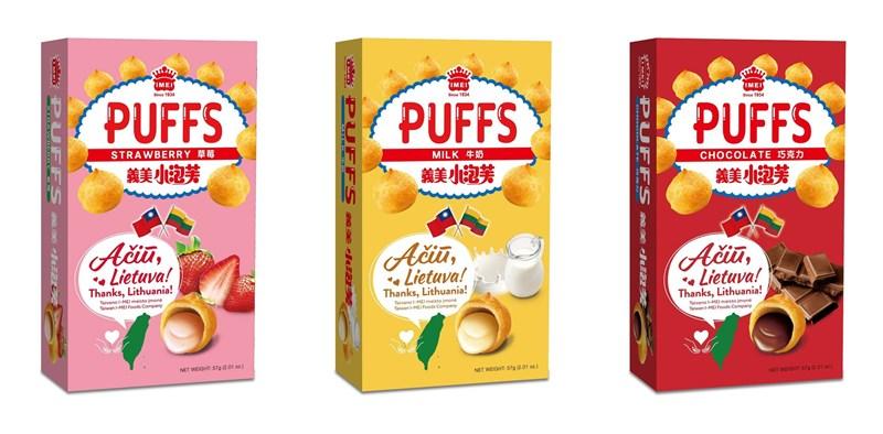 義美回送立陶宛專屬小泡芙包裝盒,上面有兩國國旗外,還有台灣地圖,並以立陶宛文及英文加註「謝謝立陶宛 台灣義美食品公司」的感謝文。(義美提供)