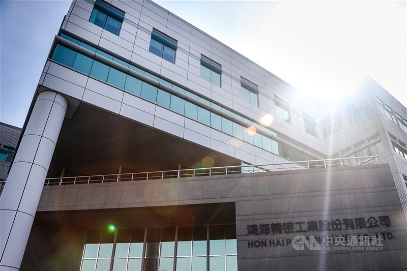 鴻海今天董事會決議實體股東會改至7月23日舉辦。圖為鴻海新北市土城總部。(中央社檔案照片)