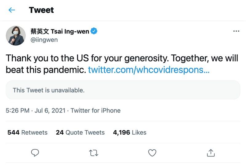 美國白宮COVID-19應變小組日前推文指美國分享疫苗給台灣等國,後卻自刪推文。白宮發言人莎琪8日解釋,那是團隊犯下的無心之過,不該被視為美國官方政策的改變。圖為總統蔡英文轉發內容無法顯示原始推文。(圖取自twitter.com/iingwen)