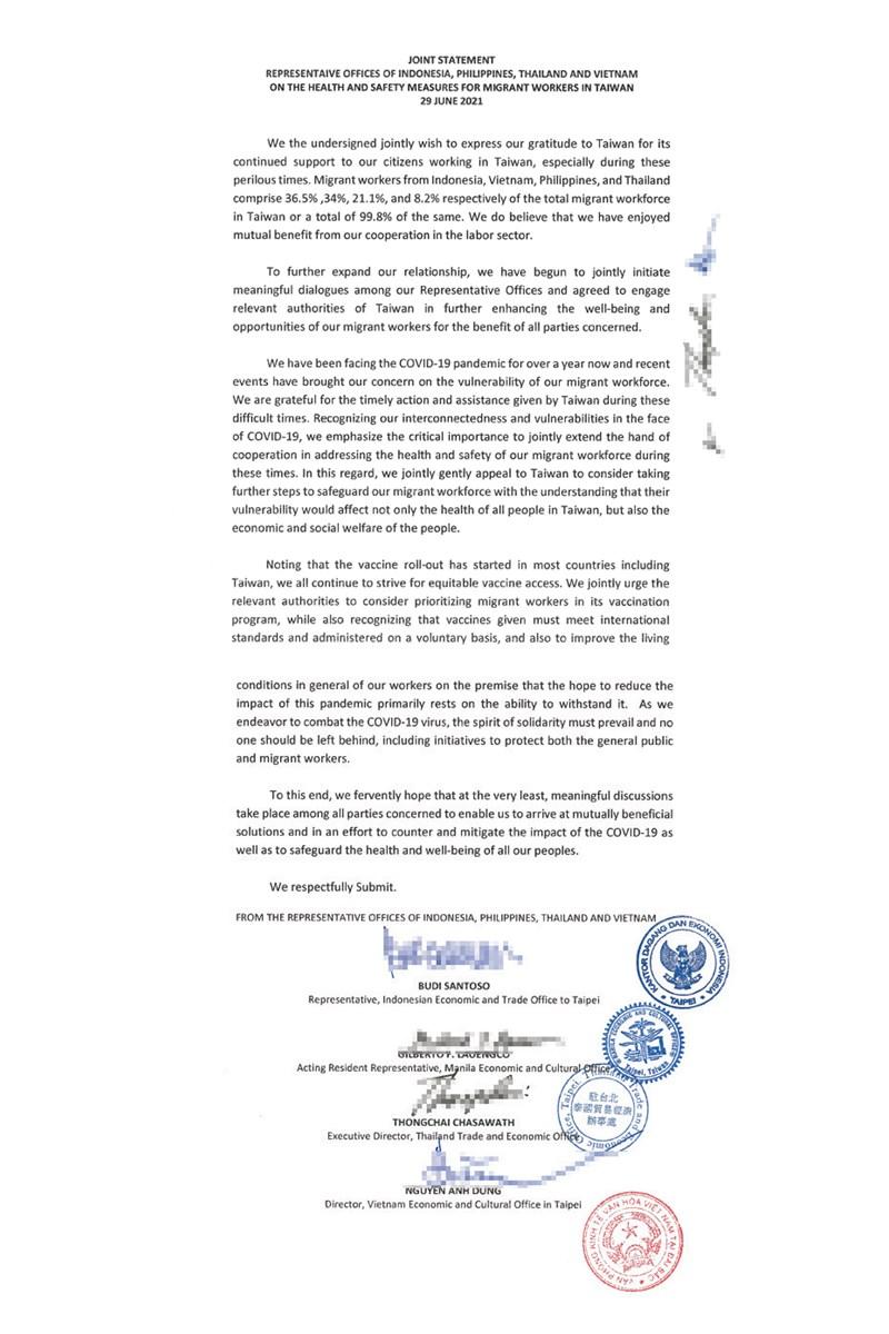 印尼、菲律賓、泰國及越南駐台代表發布聯合聲明,敦促台灣有關單位考慮讓移工優先接種疫苗。(讀者提供)中央社記者鍾佑貞傳真 110年7月8日