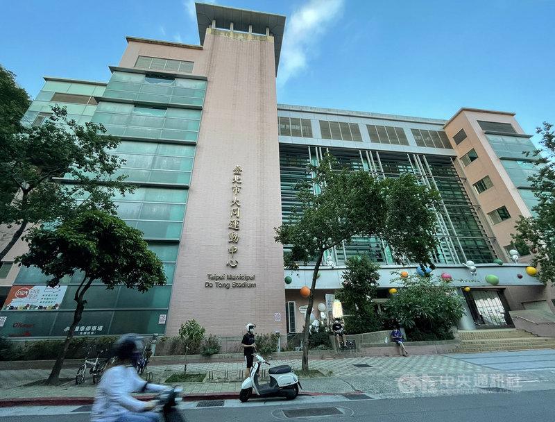 台北市政府9日公布微解封指引,體育場館開放標準以中低強度且非身體接觸運動為限,並設有人數限制。圖為大同運動中心外觀。中央社記者張新偉攝  110年7月9日