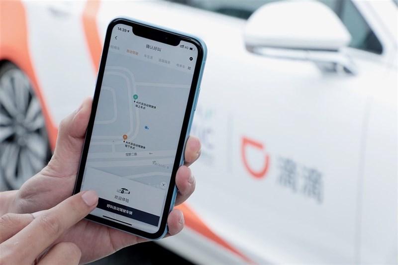英國媒體報導,中國網路主管機關曾要求「滴滴出行」在美國上市前多次修改App地圖功能,擔心可能揭露敏感的政府位置。(圖取自facebook.com/DiDiGlobal)