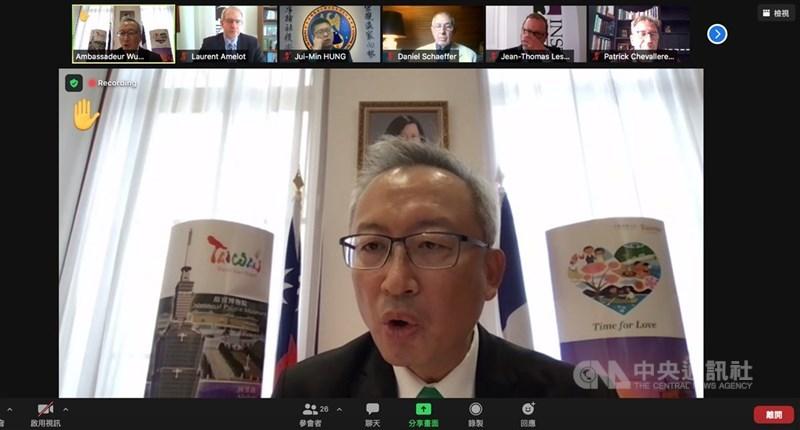 在8日法國智庫湯瑪斯摩爾研究院舉辦的「歐洲面對中國領土擴張採行戰略」研討會中,駐法代表吳志中(下)也在最後發言分享,表示歐盟扮演重要支援角色,可向中國釋放政治訊息。(翻拍會議畫面)中央社記者曾婷瑄台北攝 110年7月9日
