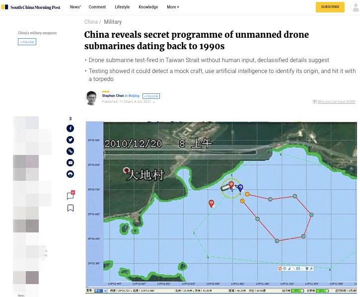 香港英文報刊「南華早報」8日報導,中國研究小組公布一艘水下無人載具,讓人得以一窺這艘水下無人載具的實地測試情形,測試地點看似位於台灣海峽,時間點約10年多前。(圖取自南華早報網頁scmp.com)
