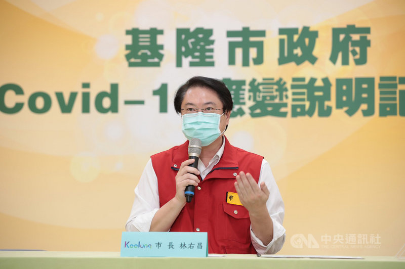 基隆市長林右昌(圖)13日表示,總統蔡英文日前曾說,希望全國疫苗施打率在7月底可以達到20至25%,他特別要向蔡總統報告,基隆疫苗施打覆蓋率現已達到18.4%,預計14日就可提前達成20%的標準。(基隆市政府提供)中央社記者王朝鈺傳真  110年7月13日