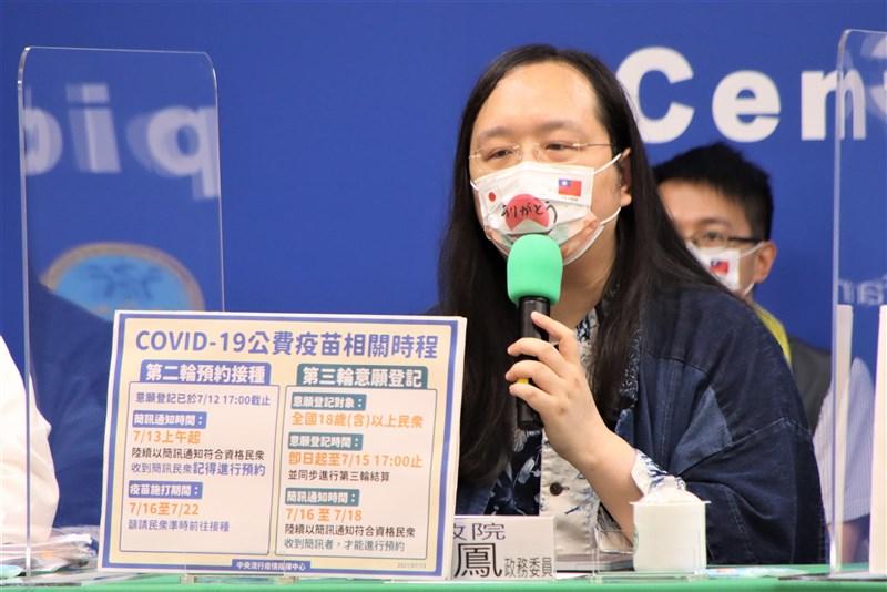 行政院政委唐鳳表示,第二輪登記者若先前沒勾選AZ疫苗,15日前可編輯修改,將和第三輪預約者一起處理。(指揮中心提供)