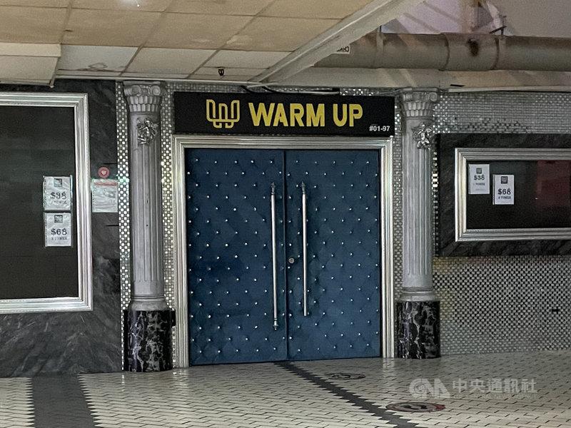 新加坡衛生部發現數家在疫情期間轉為餐飲型態經營的夜店場所恐有病毒傳播,要求店家對外關閉2週,進行消毒,圖為其中一家由WU Bistro經營的夜店。中央社記者侯姿瑩新加坡攝 110年7月14日