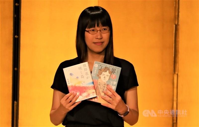 台灣旅日作家李琴峰14日榮獲芥川獎,出席記者會時表示,得獎最要感謝的是讀者。會後被中央社問到得獎的感想時說:「我覺得是理所當然的。」中央社記者楊明珠東京攝 110年7月14日