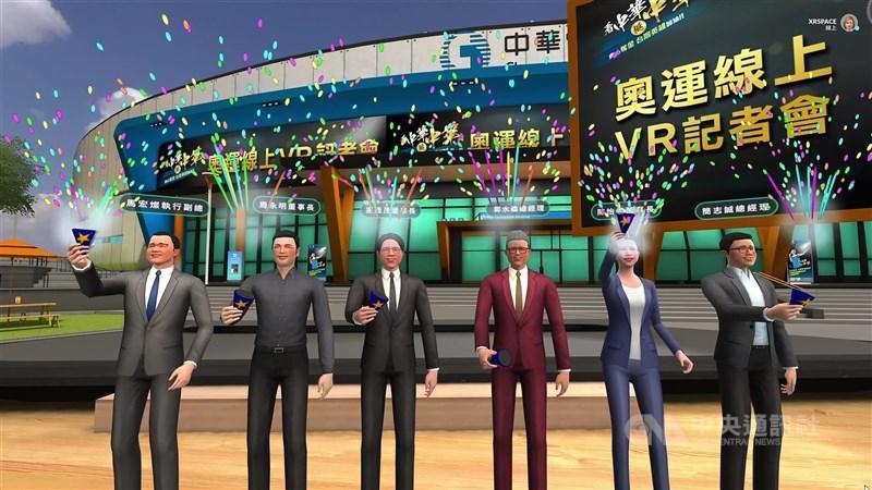 東京奧運將於7月23日開幕,中華電信15日舉辦奧運記者會,首度以虛擬實境(VR)線上方式進行,高層在VR虛擬世界中,透過角色發言,並接受記者提問,呼應東京奧運轉播VR「身歷其境」的體驗。(中華電信提供)中央社記者江明晏傳真 110年7月15日