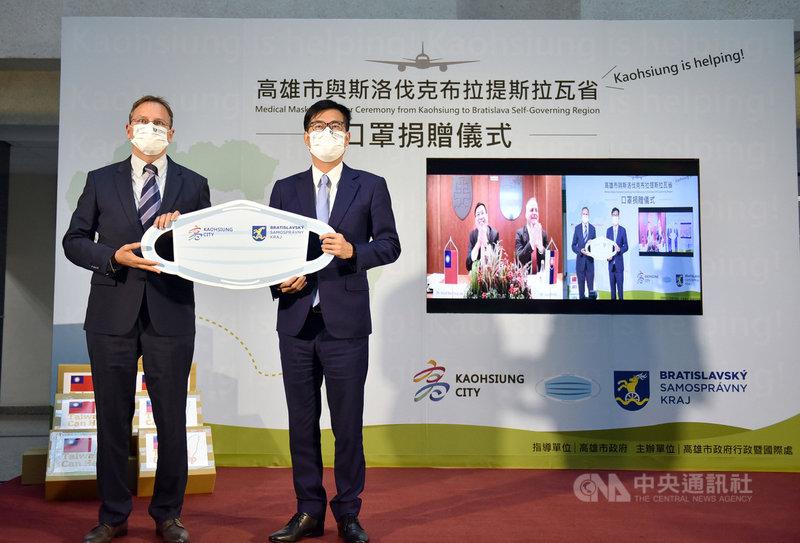 斯洛伐克宣布將捐贈1萬劑疫苗給台灣,由於高雄曾捐贈斯洛伐克30萬片口罩,高雄市長陳其邁(右)16日感謝好朋友斯洛伐克在台灣困難時捐贈疫苗,顯示兩國人民彼此的關懷。(高雄市新聞局提供)中央社記者侯文婷傳真  110年7月16日
