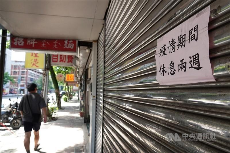 行政院官員16日表示,國家發展委員會正對未來振興措施進行評估與規劃,但現階段仍以防疫紓困為主。圖為受疫情影響暫時歇業的餐廳。(中央社檔案照片)