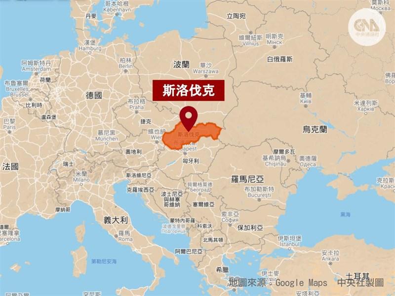斯洛伐克是中東歐內陸國家,東南鄰烏克蘭,南與匈牙利相連,西接奧地利,西北與捷克相鄰,北與波蘭接壤。(中央社製圖)