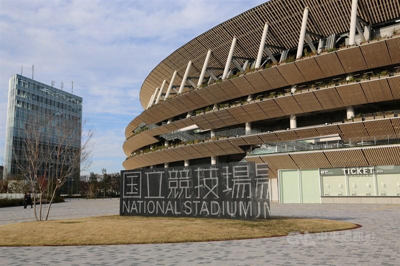 日本東京奧運開幕在即,18日傳出在開閉幕主場館國立競技場打工的30歲烏茲別克籍男大學生,涉嫌性侵同樣在國立競技場打工的20多歲女性。(中央社檔案照片)