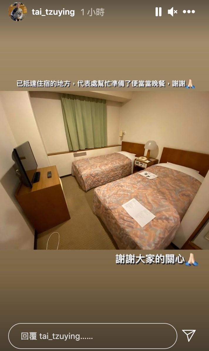 戴資穎透露,這次參賽住在外面飯店,因為離球場較近,也可以避免與太多人接觸。instagram.com/tai_tzuying