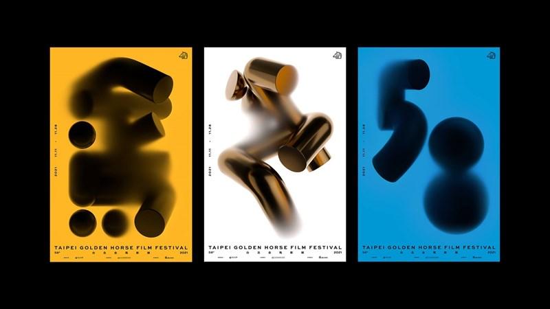 第58屆金馬獎20日公布主視覺海報。以「重新對焦,調整和世界的距離」為主題。(圖取自facebook.com/tghff)