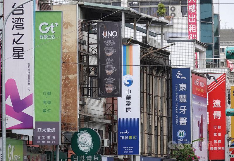 疫情影響,市調機構統計,台灣6月手機銷售量僅36.2萬支,寫下至少10年新低。圖為五大電信包括台灣之星、亞太、中華電信、遠傳等都在同一條街上。中央社記者鄭傑文攝  110年月7日21日