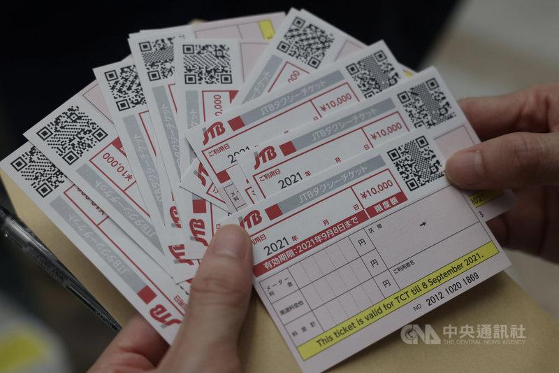 距日本東京奧運開幕進入倒數階段,為提供安全的賽事環境,東奧推出接駁計程車票券,提供媒體等賽事相關人員往返場館。中央社記者吳家昇攝 110年7月21日