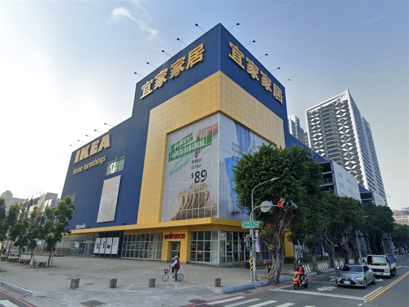 12日自IKEA宜家家居高雄店(圖)離職的郭姓女子,15日入境馬來西亞時被驗出疑似COVID-19陽性,高雄市衛生局已啟動疫調。(圖取自Google地圖網頁google.com/maps)