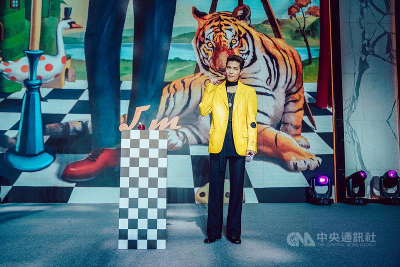 歌手蕭敬騰22日在中國上海舉辦記者會,預告將展開新的巡迴演唱會,2022年下半年可望唱回台北小巨蛋及高雄巨蛋。(華納音樂提供)中央社記者王心妤傳真 110年7月22日