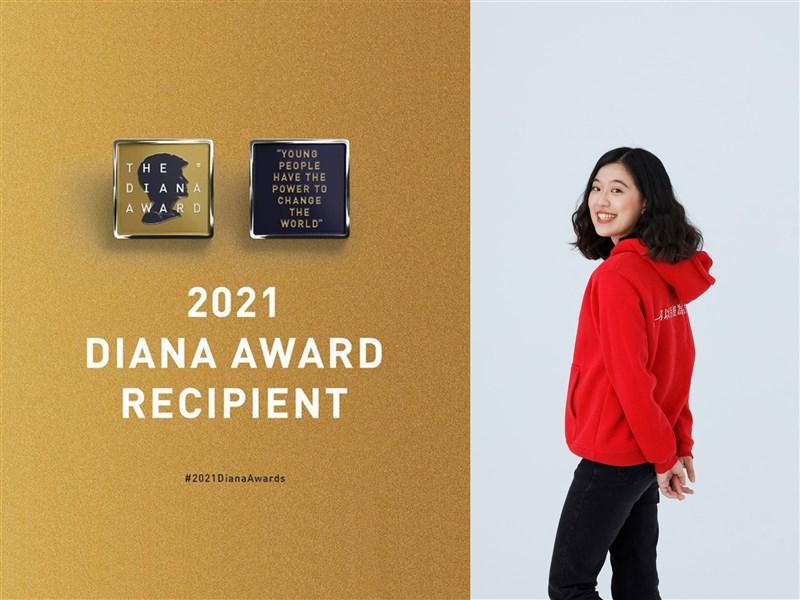 致力於月經教育、「小紅帽Little Red Hood」創辦人林薇獲得英國2021黛安娜人道主義獎,她表示將持續溫柔而無畏。(圖取自facebook.com/vivilin0510)