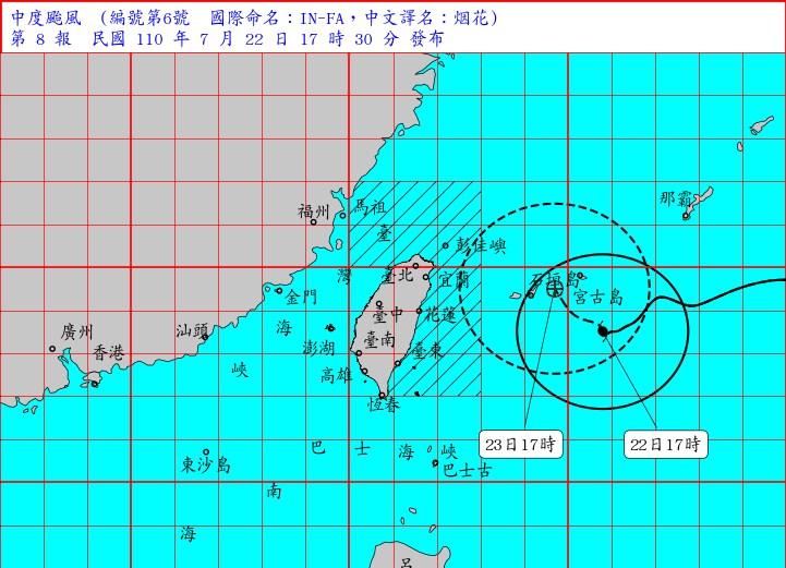 根據中央氣象局22日下午5時最新消息,颱風烟花中心位置在台北的東南東方約470公里的海面上,因缺乏導引氣流所以移動速度很慢,幾乎整天呈現滯留狀態。預估22日晚至23日,台中以北、宜蘭仍有大雨,北部山區要留意豪雨。(圖取自中央氣象局網頁cwb.gov.tw)